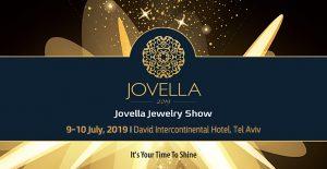 רישום לתערוכת ג'ובלה 2019