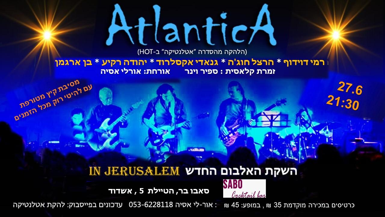 אטלנטיקה -מסיבת קיץ מטורפת ב'סאבו' אשדוד