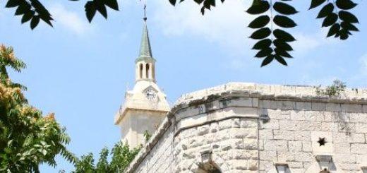 """מפרובנס לירושלים - סופ""""ש בירושלים"""