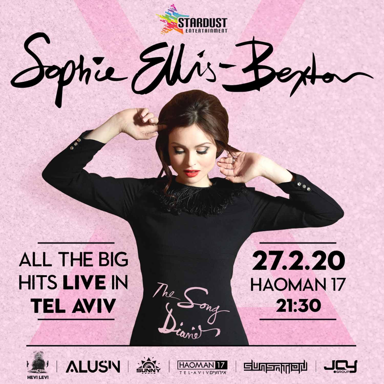 Sophie Ellis-Bextor בישראל