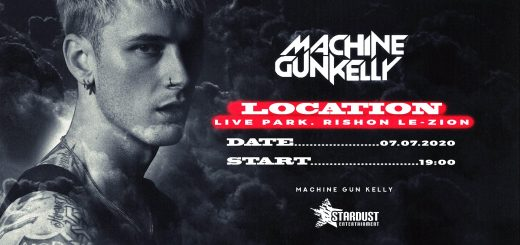 מאשין גאן קלי Machine Gun Kelly בישראל